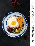 asian food nasi lemak  | Shutterstock . vector #1339027982