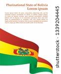 flag of bolivia  plurinational... | Shutterstock .eps vector #1339204445