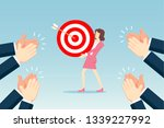 business team celebrating | Shutterstock .eps vector #1339227992