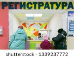 city yasny  russia  march 15 ...   Shutterstock . vector #1339237772