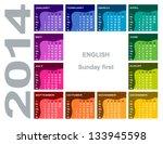colorful calendar 2014  ...