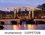 The Skinny Bridge In Amsterdam...