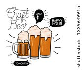 craft beer label isolated icon | Shutterstock .eps vector #1339649915
