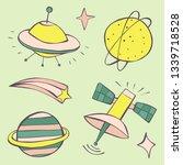 cute cartoon yellow  pink ... | Shutterstock .eps vector #1339718528