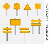 yellow traffic signs design  | Shutterstock .eps vector #1339954748
