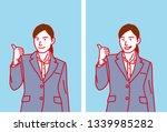 business woman thumbs up ... | Shutterstock .eps vector #1339985282