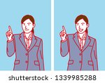 business woman pointing  vector ... | Shutterstock .eps vector #1339985288