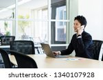 young asian businessman in... | Shutterstock . vector #1340107928