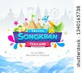 happy amazing songkran thailand ... | Shutterstock .eps vector #1340165738