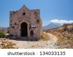 Gramvousa  A Small Island With...