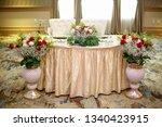 wedding banquet arbor   Shutterstock . vector #1340423915