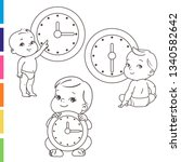 little baby with clocks. time... | Shutterstock .eps vector #1340582642