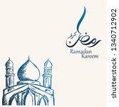 arabic calligraphy of ramadan...   Shutterstock .eps vector #1340712902