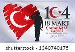 18 mart 1915  anakkale zaferi...   Shutterstock .eps vector #1340740175