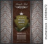 vintage label with vertical... | Shutterstock .eps vector #134084672