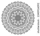 circular pattern in form of... | Shutterstock .eps vector #1340916092