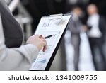 close up. business woman... | Shutterstock . vector #1341009755