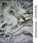 Chinese Dragon Carve In A...