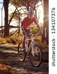 mountain bike cyclist athlete... | Shutterstock . vector #134107376