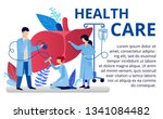 health care concept in flat... | Shutterstock .eps vector #1341084482