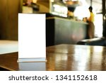 menu frame space for text... | Shutterstock . vector #1341152618