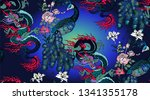 pattern of peacock and asian... | Shutterstock .eps vector #1341355178