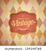 Vector Vintage Frame On Diamond ...