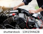 maintenance car repair...   Shutterstock . vector #1341544628