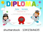 diploma template for kids ... | Shutterstock .eps vector #1341564635