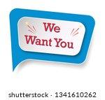 we're hiring. banner  badge ... | Shutterstock .eps vector #1341610262