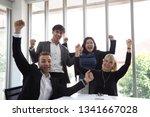 successful startup... | Shutterstock . vector #1341667028