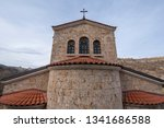 the holy forty martyrs church... | Shutterstock . vector #1341686588