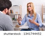 psychologist having session... | Shutterstock . vector #1341744452