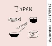 japanese food collection | Shutterstock .eps vector #1341759962