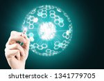 hand drawing abstract glowing... | Shutterstock . vector #1341779705