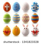 set of decorated easter eggs ... | Shutterstock .eps vector #1341823328