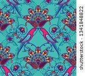fantastic flowers  with birds... | Shutterstock .eps vector #1341848822