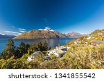 panoramic view of the... | Shutterstock . vector #1341855542