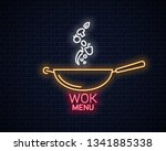 wok neon banner. frying pan... | Shutterstock .eps vector #1341885338