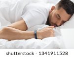 people  technology and rest... | Shutterstock . vector #1341911528