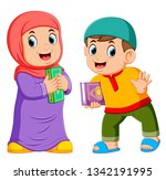 two kids holding holy qoran | Shutterstock .eps vector #1342191995