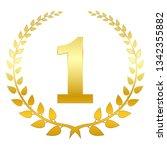 illustration golden award...   Shutterstock . vector #1342355882