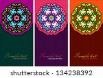 colorful set of oriental...   Shutterstock .eps vector #134238392