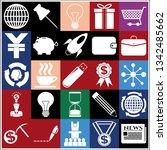 set of 25 business related... | Shutterstock .eps vector #1342485662