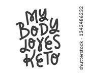 vector  hand lettering quote  ... | Shutterstock .eps vector #1342486232
