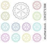 pie multi color icon. simple...