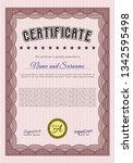 red certificate of achievement. ... | Shutterstock .eps vector #1342595498