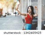 a beautiful young asian woman... | Shutterstock . vector #1342605425