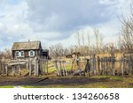 View Of The Russian Countrysid...
