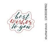 hand lettering phrase  best... | Shutterstock .eps vector #1343038982